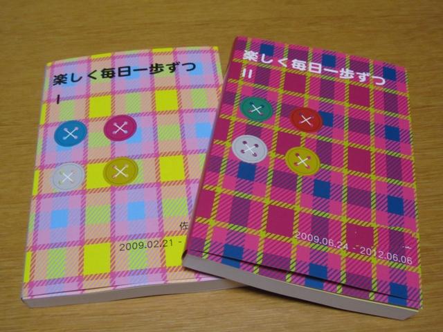 kazubook01.jpg