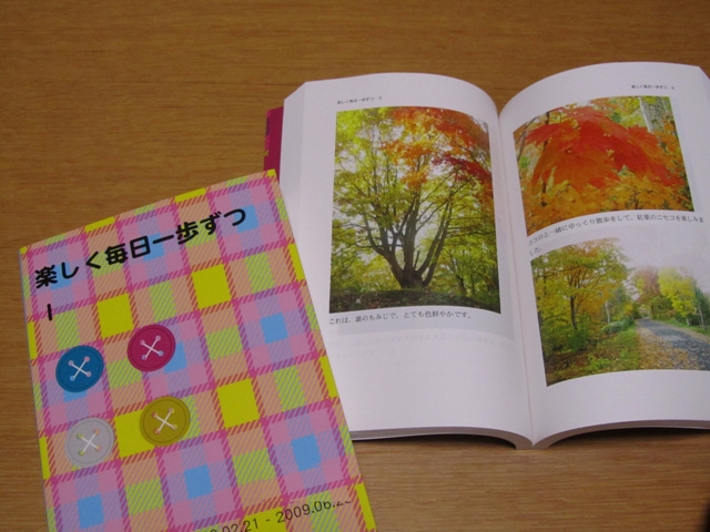 kazubook02.jpg